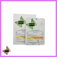 Best 【facial mask】 A10014 Face and neck Placenta-collagen mask with biogold and wheat protein wholesale