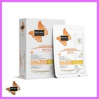 Best 【eye mask】 Collagen Mask for the Eye Area 100% Collagen Professional Antioxidant wholesale