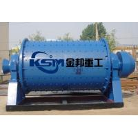 Best Rubber Lined Ball Mill wholesale