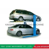 Best PJS home used mini simple lifting smart parking,car parking system wholesale