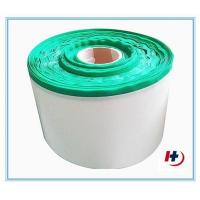 Best Raw Material Medical adhesive PE film wholesale