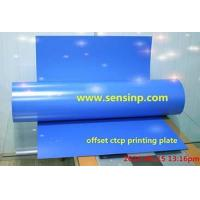Best UV INK CTP Thermal CTP plate wholesale
