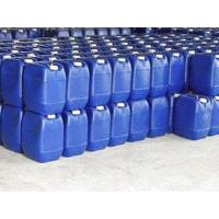 Best Water treatment chemicals Reverse osmosis scale inhibitor/dispersant LB -0100 wholesale