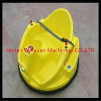 Best 2015 customized adult UFO Bumper Car in Europe wholesale