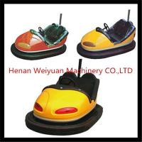 China ceiling floor outdoor adult bumper car manufacturers on sale