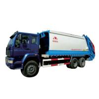Best 8-16 ton non-rib series compression garbage truck wholesale