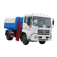 Best Self-loading garbage truck wholesale