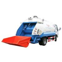 Best 3-8 ton Arc Box Series Compression Garbage Truck wholesale