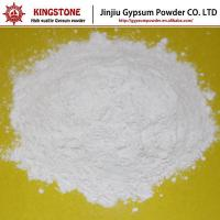Quality Calcined Hemihydrate Gypsum Based Plaster Mould for Household Ceramic Grouting wholesale