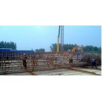 Acoustic Pipe