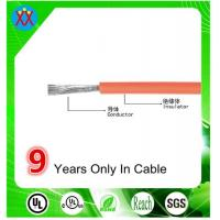 Best Extra-flexible Silicone Rubber Insulated Wire wholesale