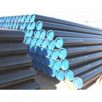 Best steel pipe 12 inch galvanized seamless steel pipe wholesale