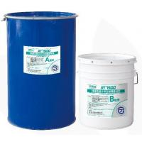 Best RT-7500 Two-Part Silicone Insulating Glass Sealant wholesale