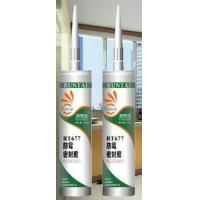 Best RT-677 Acetoxy Anti-fungal Silicone Sealant wholesale