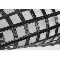 Best PVC Coated Polyester Geogrid wholesale