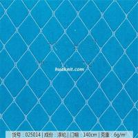 Best Fashion Polyester tricot mesh for Bridal Head Veil wholesale