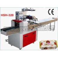Best HSH-320 automatic pillow packing machine wholesale