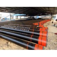 Buy cheap API SPEC 5CT L80-1 CASING PIPE from wholesalers