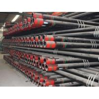 Buy cheap API Spec 5CT N80-Q Casing Pipe from wholesalers
