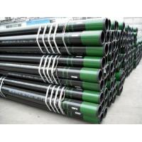 Buy cheap API Spec 5CT K55 Casing Pipe from wholesalers
