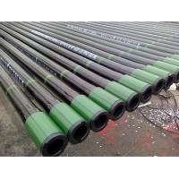 "Cheap 4-1/2"" J-55 EU Tubing Pipe for sale"