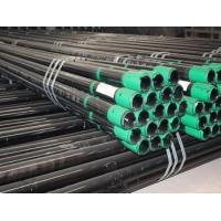 Buy cheap API SPEC 5CT J55 TUBING PIPE from wholesalers