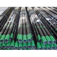 Buy cheap Tubing Pipe from wholesalers
