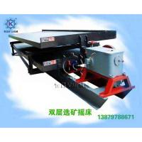 Best 6-S shaking table wholesale