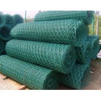 Best Package plastic stone cage net wholesale
