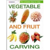 Best Complete Step By Step Vegetable & Fruit Carve Book- 18 books wholesale