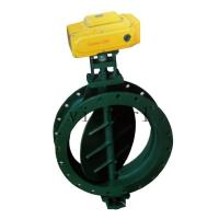 Best Victor Types ZKJWb;ZKJWa Butterfly Valve Fitted with NUCOM ISO9001 wholesale