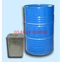 Best Glycol ether wholesale