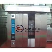 Best Bakery Rotary Oven wholesale