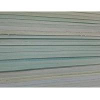 Best (XPS) Extruded Polystyrene Board wholesale