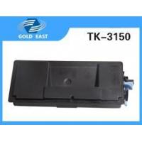 Best TK-3150 toner cartridge for Kyocera ECOSYS M3040i dn / M3540i dn wholesale