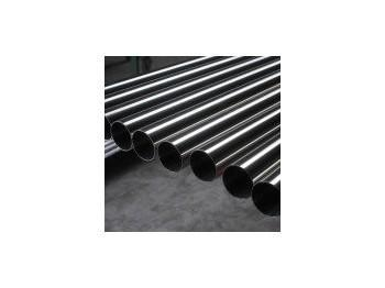 Cheap Stainless Steel Seamless PIpe / Tube 1.4541,AISI321, TP321, TP321H, F321, 08X18H10T, 12X18H10T, for sale