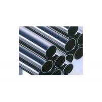 Best Stainless Steel Seamless Pipe , Hollow Bar TP304 / 304L / 304N / 304H / TP310S / 310H wholesale