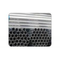 Best Alloy Steel Seamless Tubes ASME SA213 -2004M T1, T2, T22, T23, 34Mn2V, 35CrMn, 34CrMo4 wholesale