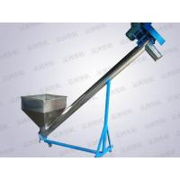 Best Feeding Machine wholesale