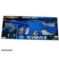 Best B/O GUN,BATTERY NOT INCLUDED wholesale