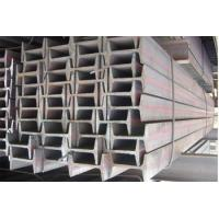 Best Hot Rolled Steel I Beams wholesale