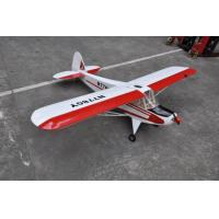 Best RC Boat NAME: Super Cub-60 V3 wholesale