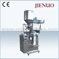 Best DXD-350 Small Sachet Vertical Powder Packing Machine wholesale