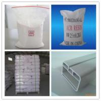Best Ultra High Molecular Weight AS Processing Aids wholesale