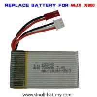 Best Non Rechargeable Batteries X600 6-axis Aircraft Lithium Battery Replacement 7.4V 700mAh JST 603048 wholesale
