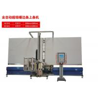 Automatic Super Warm Edge Spacer Fixing Robot