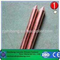 China Stainless Steel Grounding Rods Earthing Copper Weld Steel Ground Rods on sale