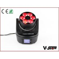 Best Mini Bee Moving Head Beam 6X15W RGBW 4in1 color wholesale
