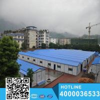 Quality PREFAB HOUSE Cheap dormitory office house prefabricated home wholesale
