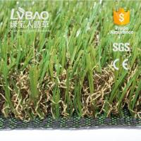 Sell artificial crafts quality artificial crafts for Faux grass for crafts